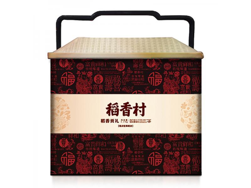 稻香村-稻香贡礼干果礼盒1200g 现货/门店券