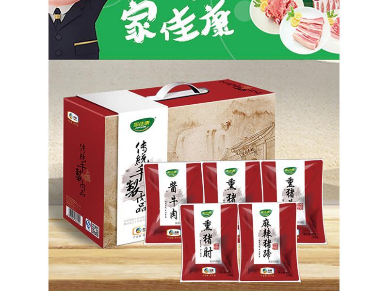 中粮家佳康常温熟食礼盒1700g(现货/全国配送卡/电子码)